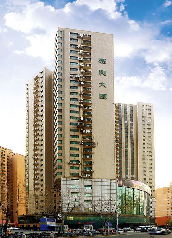 上海嘉利大厦