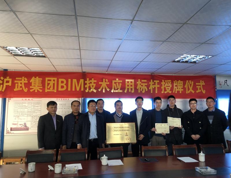 扬州金奥中心项目被授予BIM应用示范项目与观摩基地
